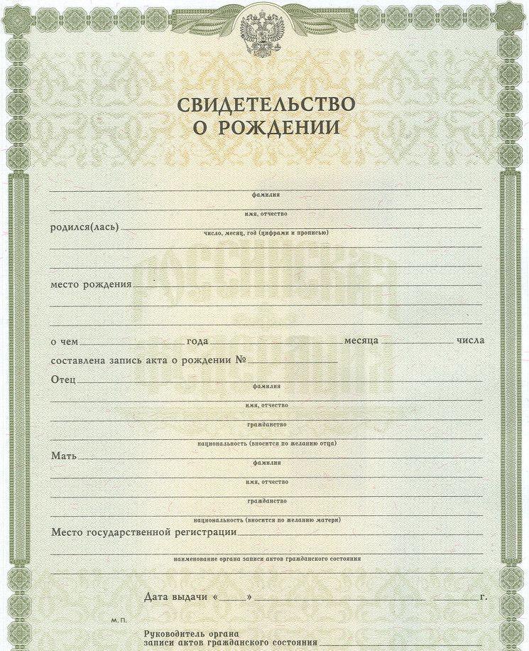 первый документ