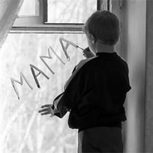 правила усыновления детей в россии