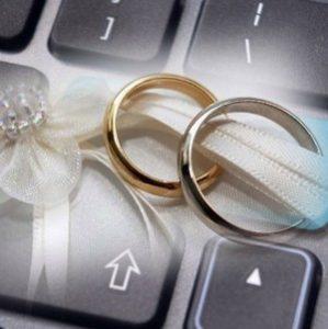 Как подать заявление на регистрацию брака онлайн, запись на государственную регистрацию брака через интернет в электронном виде