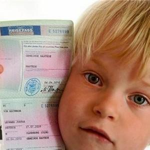 Как сделать ребенку фамилию матери 905