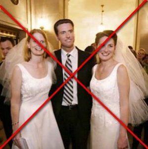необходимые условия для заключения брака