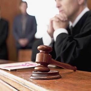 порядок расторжения брака в суде