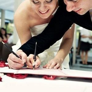 для заключения брака обязательно присутствие