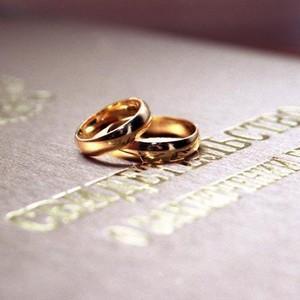 каковы условия и порядок заключения брака в российской федерации