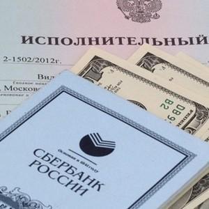 размер алиментов на двоих детей в россии