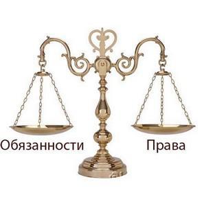 наступление совершеннолетия в россии