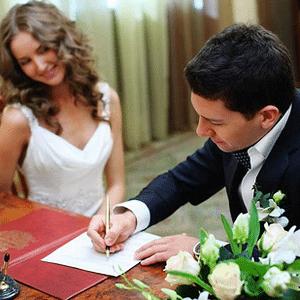 сумма госпошлина в загс за регистрацию брака