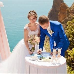 что нужно для выездной регистрации брака