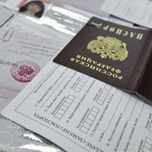кинул Документы для получения гражданство по браку Шута была