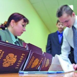 получение гражданства рф при заключении брака с гражданином рф