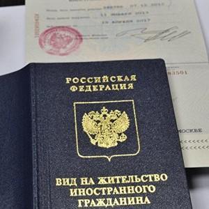 гражданство в россии брак