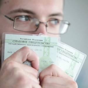 Как восстановить СНИЛС при утере или заменить при смене фамилии через Пенсионный фонд, МФЦ или Госуслуги