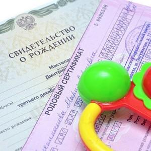 как не платить алименты законным способом в россии