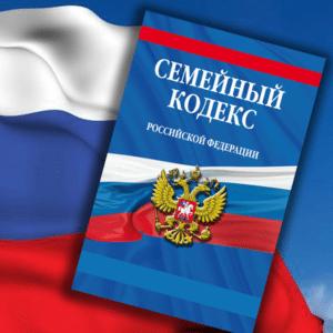 как уйти от алиментов законно в россии