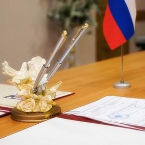 документы для регистрации брака в россии с иностранцем