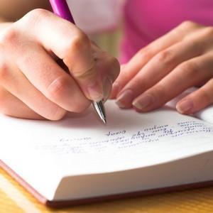 образец соглашение при разводе о детях