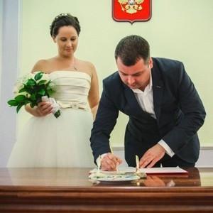 со скольки лет в россии можно жениться
