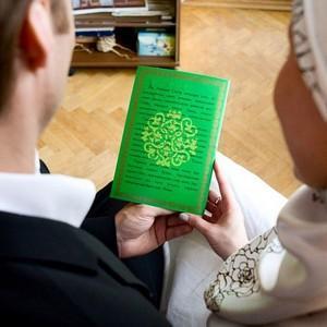 являются ли понятия фактический брак гражданский брак