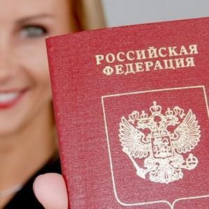 До какого числа действителен паспорт (года, сколько лет)