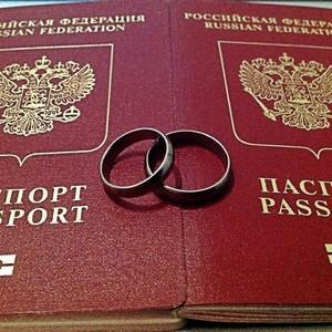 сколько действителен паспорт после регистрации брака