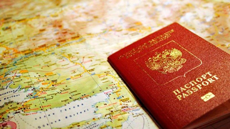 госпошлина на замену загранпаспорта при смене фамилии