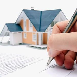 брачный договор во время брака при ипотеке