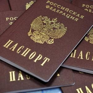 как поставить печать в паспорте штамп о разводе