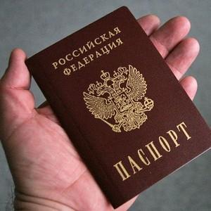 госпошлина за смену паспорта после замужества в загсе