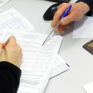 госпошлина за российский паспорт при смене фамилии