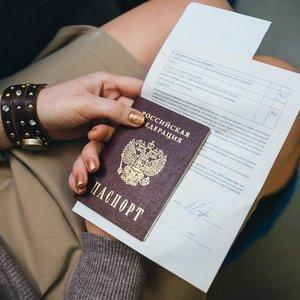госпошлина на смену фамилии в паспорте