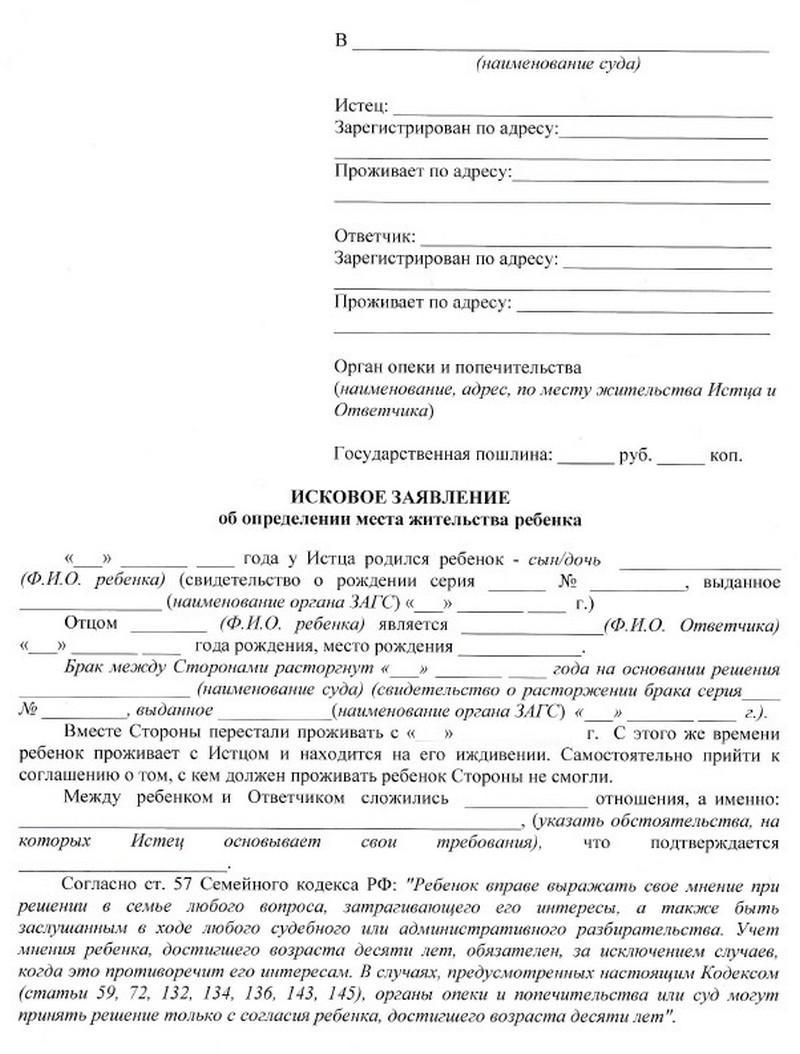 Архив документов за март 2017 года Консультант Плюс