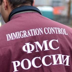рвп по браку для граждан украины в упрощенном порядке