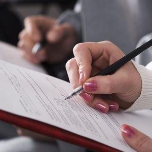 образец искового заявление о взыскании алиментов на содержание супругу до 3 лет образец