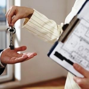 лицензия на сдачу квартиры в аренду