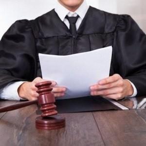 документы развод через суд с детьми порядок расторжения