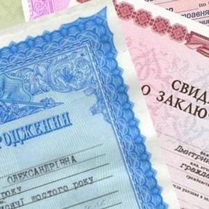 подача заявления в загс на регистрацию брака при беременности