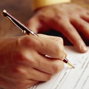 соглашение о порядке общения с ребенком отдельно проживающего родителя
