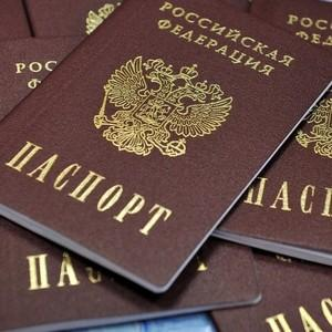 возраст для замены паспорта рф