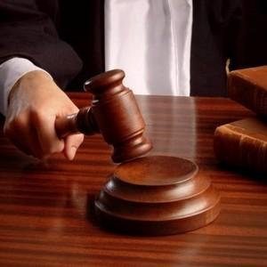 госпошлина о выдаче судебного приказа о взыскании алиментов