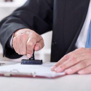 порядок удержания по исполнительному листу из зарплаты