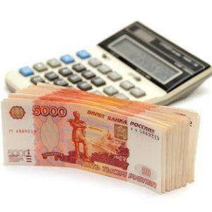 Росреестр квитанции на оплату госпошлины