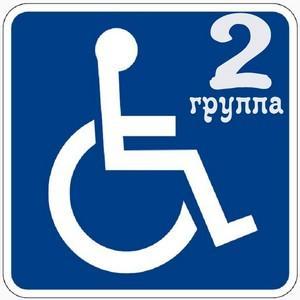 алименты с инвалида 1 группы