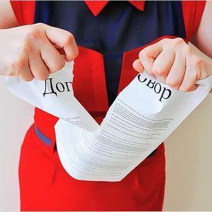 брачный договор оформляется в письменном виде