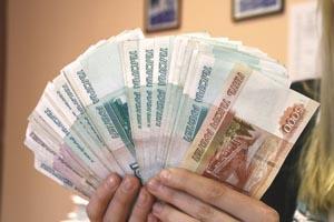 договор дарения денежных средств между физическими лицами