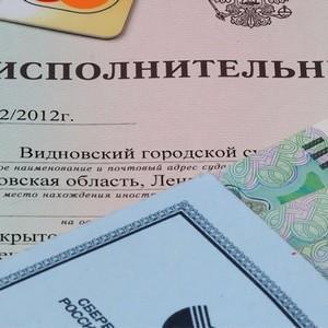 долг по алиментам после 18 лет взыскание до 21 года ребенка по россии