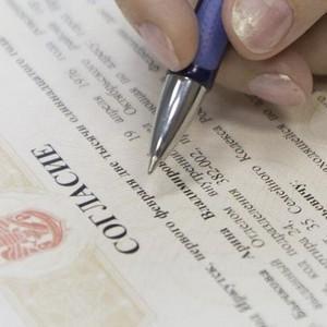 справка об отсутствии факта государственной регистрации заключения брака