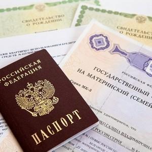 Изображение - Правомерно ли расторжение ипотечного договора, если часть кредита погашена маткапиталом kak-delitsya-ipoteka-pri-razvode-suprugov-s-detmi-s-materinskim-kapitalom6