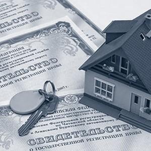 какие документы нужны для оформления дома