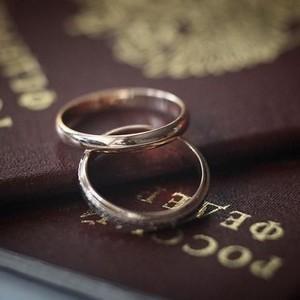 как зарегистрировать брак в тюрьме