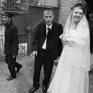 как проходит регистрация брака в тюрьме